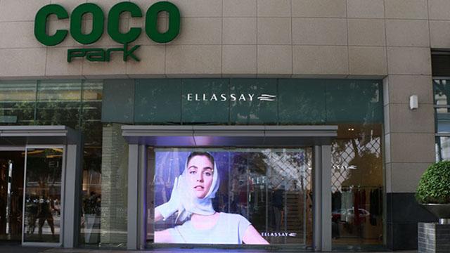 Nội dung quảng cáo trên màn hình LED trong suốt