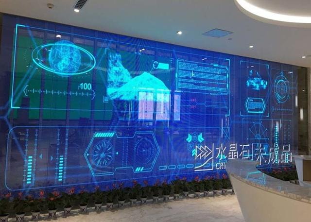 Màn hình LED phòng họp trong suốt hiện thị thông tin chi tiết